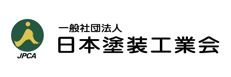日本塗装工業会 ロゴ