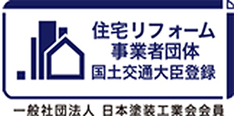 住宅リフォーム事業者団体 国土交通大臣登録